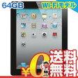 中古 iPad2 Wi-Fi (MC916J/A) 64GB ブラック 9.7インチ タブレット 本体 送料無料【当社1ヶ月間保証】【中古】 【 携帯少年 】