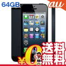 白ロム au iPhone5 LTE 64GB-CDMA ME044J/A ブラック[中古Bランク]【当社1ヶ月間保証】 スマホ 中古 本体 送料無料【中古】 【 携帯少年 】