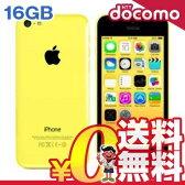 白ロム docomo iPhone5c Yellow 16GB [ME542J/A] [中古Aランク]【当社1ヶ月間保証】 スマホ 中古 本体 送料無料【中古】 【 携帯少年 】