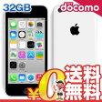 中古 iPhone5c 32GB [MF149J/A] White docomo スマホ 白ロム 本体 送料無料【当社1ヶ月間保証】【中古】 【 携帯少年 】