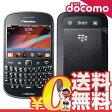 中古 BlackBerry Bold 9900 BLACK docomo スマホ 白ロム 本体 送料無料【当社1ヶ月間保証】【中古】 【 携帯少年 】