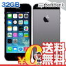 中古 iPhone5s 32GB ME335J/A スペースグレイ SoftBank スマホ 白ロム 本体 送料無料【当社1ヶ月間保証】【中古】 【 携帯少年 】