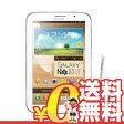 中古 Samsung GALAXY Note 8.0 - GT-N5120 LTE【White 16GB 海外版】 8インチ SIMフリー タブレット 本体 送料無料【当社1ヶ月間保証】【中古】 【 携帯少年 】