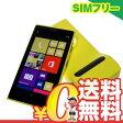 中古 Nokia Lumia 1020 + CameraGrip [Yellow 海外版] SIMフリー スマホ 本体 送料無料【当社1ヶ月間保証】【中古】 【 携帯少年 】