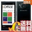 中古 Windows Phone IS12T BLACK au スマホ 白ロム 本体 送料無料【当社1ヶ月間保証】【中古】 【 携帯少年 】