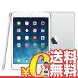 SIMフリー iPad mini Retina Wi-Fi Cellular (ME814ZP/A) 16GB シルバー【海外版 SIMフリー】[中古Bランク]【当社1ヶ月間保証】 タブレット 中古 本体 送料無料【中古】 【 携帯少年 】