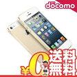 白ロム docomo iPhone5s 32GB ME337J/A ゴールド[中古Bランク]【当社1ヶ月間保証】 スマホ 中古 本体 送料無料【中古】 【 携帯少年 】