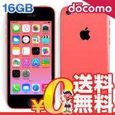 中古 iPhone5c 16GB [ME545J/A] Pink docomo スマホ 白ロム 本体 送料無料【当社1ヶ月間保証】【中古】 【 携帯少年 】
