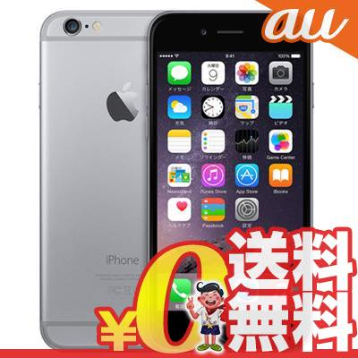 新品 未使用 iPhone6 16GB A1586(MG472J/A) スペースグレイ au スマホ 白ロム 本体【当社6ヶ月保証】【中古】 【 携帯少年 】:携帯電話とスマホケースの携帯少年