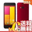 白ロム au HTC J butterfly HTL23 Rouge[中古Bランク]【当社1ヶ月間保証】 スマホ 中古 本体 送料無料【中古】 【 携帯少年 】