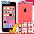 中古 iPhone5c 32GB [MF153J/A] Pink docomo スマホ 白ロム 本体 送料無料【当社1ヶ月間保証】【中古】 【 携帯少年 】
