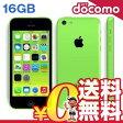 白ロム docomo iPhone5c Green 16GB [ME544J/A] [中古Bランク]【当社1ヶ月間保証】 スマホ 中古 本体 送料無料【中古】 【 携帯少年 】