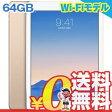 中古 iPad Air2 Wi-Fi (MH182J/A) 64GB ゴールド 9.7インチ タブレット 本体 送料無料【当社1ヶ月間保証】【中古】 【 携帯少年 】
