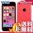 白ロム docomo iPhone5c Pink 16GB [ME545J/A] [中古Bランク]【当社1ヶ月間保証】 スマホ 中古 本体 送料無料【中古】 【 携帯少年 】
