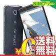 中古 Google Nexus6 32GB Midnight Blue [XT1100] SIMフリー スマホ 本体 送料無料【当社1ヶ月間保証】【中古】 【 携帯少年 】