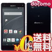 中古 Xperia Z3 Compact SO-02G Black docomo スマホ 白ロム 本体 送料無料【当社1ヶ月間保証】【中古】 【 携帯少年 】