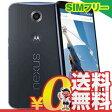 中古 Google Nexus6 64GB Midnight Blue [XT1100] SIMフリー スマホ 本体 送料無料【当社1ヶ月間保証】【中古】 【 携帯少年 】