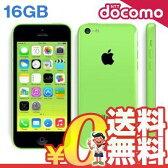 中古 iPhone5c 16GB [ME544J/A] Green docomo スマホ 白ロム 本体 送料無料【当社1ヶ月間保証】【中古】 【 携帯少年 】