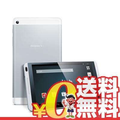 新品 未使用 dtab d-01G Silver docomo 8インチ アンドロイド タブレット 本体 送料無料【当社6ヶ...
