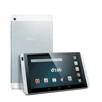 新品 未使用 dtab d-01G Silver docomo 8インチ アンドロイド タブレット 本体 送料無料
