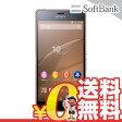 白ロム SoftBank Xperia Z3 401SO Copper[中古Bランク]【当社1ヶ月間保証】 スマホ 中古 本体 送料無料【中古】 【 携帯少年 】