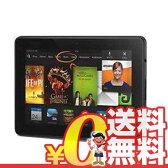 中古 Kindle Fire HDX (C9R6QM) 16GB【2013 国内版 Wi-Fi】 7インチ アンドロイド タブレット 本体 送料無料【当社1ヶ月間保証】【中古】 【 携帯少年 】