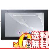 中古 Sony Xperia Z2 Tablet SOT21 White au 10.1インチ アンドロイド タブレット 本体 送料無料【当社1ヶ月間保証】【中古】 【 携帯少年 】