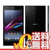 中古 SONY Xperia Z Ultra SGP412JP ブラック 6.4インチ アンドロイド タブレット 本体 送料無料【当社1ヶ月間保証】【中古】 【 携帯少年 】