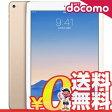 中古 iPad Air2 Wi-Fi Cellular (MH1C2J/A) 16GB ゴールド docomo 9.7インチ タブレット 本体 送料無料【当社1ヶ月間保証】【中古】 【 携帯少年 】