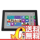 Surface RT 32GB 7XR-00030[中古Bランク]【当社1ヶ月間保証】 タブレット 中古 本体 送料無料【中古】 【 携帯少年 】