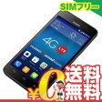 中古 Huawei Ascend G620S (G620S-L02) Black【国内版】 SIMフリー スマホ 本体 送料無料【当社1ヶ月間保証】【中古】 【 携帯少年 】