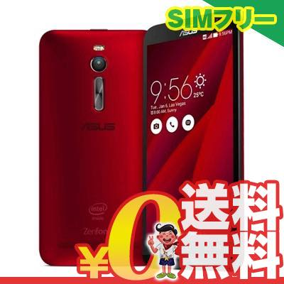中古 simfree ZenFone2 (ZE551ML) 32GB Red 【RAM2GB 国内版】 本体中古 ASUS ZenFone2 (ZE551ML...