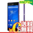 SIMフリー Sony Xperia Z3 D6653 LTE [Soft Purple 16GB 海外版 SIMフリー][中古Bランク]【当社1ヶ月間保証】 スマホ 中古 本体 送料無料【中古】 【 携帯少年 】