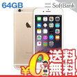 中古 iPhone6 64GB A1586 (MG4J2J/A) ゴールド SoftBank スマホ 白ロム 本体 送料無料【当社1ヶ月間保証】【中古】 【 携帯少年 】