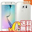 白ロム au Galaxy S6 edge SCV31 32GB White Pearl[中古Aランク]【当社1ヶ月間保証】 スマホ 中古 本体 送料無料【中古】 【 携帯少年 】