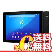 中古 Sony Xperia Z4 Tablet SGP771 LTE [Black 32GB 海外版] 10.1インチ SIMフリー タブレット 本体 送料無料【当社1ヶ月間保証】【中古】 【 携帯少年 】