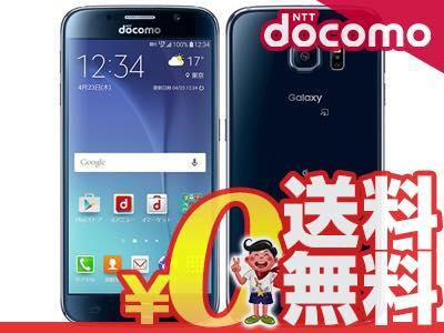 新品 未使用 GALAXY S6 SC-05G Black Sapphire docomo スマホ 白ロム 本体【当社6ヶ月保証】【中古】 【 携帯少年 】:携帯電話とスマホケースの携帯少年
