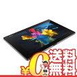 中古 Sony Xperia Z2 Tablet (SGP512JP) 32GB Black 10.1インチ アンドロイド タブレット 本体 送料無料【当社1ヶ月間保証】【中古】 【 携帯少年 】