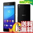 中古 Sony Xperia Z3+ E6553 LTE [Black 32GB 海外版] SIMフリー スマホ 本体 送料無料【当社1ヶ月間保証】【中古】 【 携帯少年 】