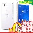 中古 Sony Xperia Z3 Compact LTE (D5833) 16GB White【海外版】 SIMフリー スマホ 本体 送料無料【当社1ヶ月間保証】【中古】 【 携帯少年 】