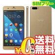 SIMフリー 未使用 Huawei honor6 plus 32GB (PE-TL10) [Gold 国内版 SIMフリー]【当社6ヶ月保証】 スマホ 中古 本体 送料無料【中古】 【 携帯少年 】