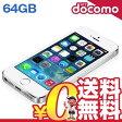 白ロム docomo iPhone5s 64GB ME338J/A スペースグレイ[中古Bランク]【当社1ヶ月間保証】 スマホ 中古 本体 送料無料【中古】 【 携帯少年 】