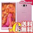 白ロム docomo Disney Mobile on docomo SH-02G Light Pink[中古Bランク]【当社1ヶ月間保証】 スマホ 中古 本体 送料無料【中古】 【 携帯少年 】
