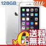 中古 iPhone6 Plus 128GB A1524 (MGAE2J/A) シルバー au スマホ 白ロム 本体 送料無料【当社1ヶ月間保証】【中古】 【 携帯少年 】