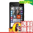 中古 Microsoft Lumia 640 XL LTE Dual SIM (RM-1096) 8GB WHITE 【海外版】 SIMフリー スマホ 本体 送料無料【当社1ヶ月間保証】【中古】 【 携帯少年 】