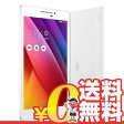 中古 ZenPad 7.0 Z370C-WH16 White 7インチ アンドロイド タブレット 本体 送料無料【当社1ヶ月間保証】【中古】 【 携帯少年 】