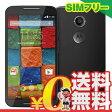 中古 Motorola Moto X Pure Edition XT1095 (2nd Gen.) [Black 16GB 海外版] SIMフリー スマホ 本体 送料無料【当社1ヶ月間保証】【中古】 【 携帯少年 】