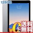 中古 iPad Air2 Wi-Fi Cellular (MGWL2J/A) 128GB スペースグレイ docomo 9.7インチ タブレット 本体 送料無料【当社1ヶ月間保証】【中古】 【 携帯少年 】