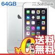 中古 iPhone6 Plus 64GB A1524 (MGAJ2J/A) シルバー SoftBank スマホ 白ロム 本体 送料無料【当社1ヶ月間保証】【中古】 【 携帯少年 】