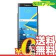 中古 BlackBerry PRIV STV100-3 (RHL211LW) 32GB Black【海外版】 SIMフリー スマホ 本体 送料無料【当社1ヶ月間保証】【中古】 【 携帯少年 】